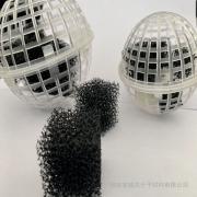 多孔悬浮球填料聚氨酯填料海绵填料悬浮球填料
