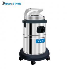 伊博特35L小型移动式电子厂食品加工车间用吸尘器无尘室工业吸尘机IV-30CR