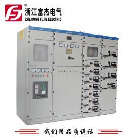 富杰GCK低压抽出式开关柜 控制开关进线柜 配电柜 660A 低压成套柜
