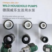 wilo威乐水泵机封PH253EH叶轮机封PH-255EH水泵配件