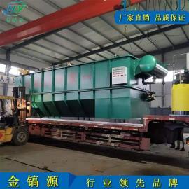 平流式高效污水处理设备溶气气浮机JHY金镐源
