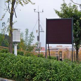 高精度数字式气象站功能丰富性能稳定