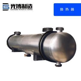 列管式换热器选型来图定制光博