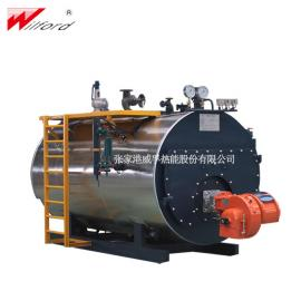 威孚 卧式天然气蒸汽锅炉