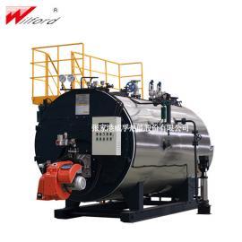 威孚大型燃油蒸汽锅炉
