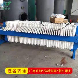 板框式压滤机 电镀废水处理设备JHY金镐源