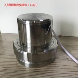 ju捷ji械罐顶活接视jing 一体式喇叭口活接视dengDN80