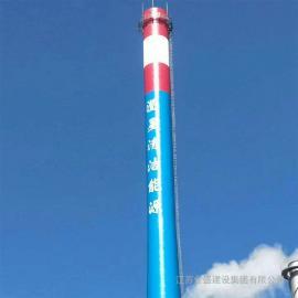 烟囱防腐改造 05g212混凝土烟囱图集 金盛建设