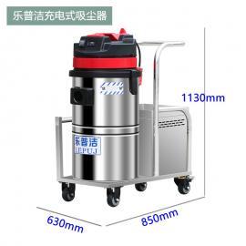 �zhi战啵�LEPUJ)户外场suozhuan用电瓶手推式吸尘器30L工业吸尘器LP-30