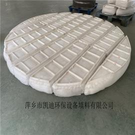 凯迪废气治理系统PP丝网除雾器聚丙烯材质除沫器丝网状除雾器