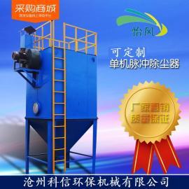 科信环bao脉冲布dai除尘器的yuan理结构图HMC