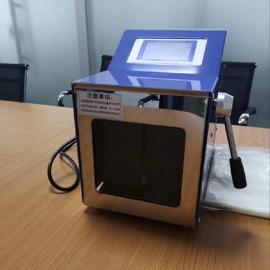乔跃(JOYN)照明型拍击式均质机JOYN-12
