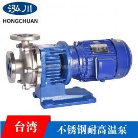 泓川不锈钢卧式离心泵高性能耐高温GMP-421