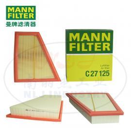 MANN-FILTER曼牌滤清器空滤 格滤芯C27125