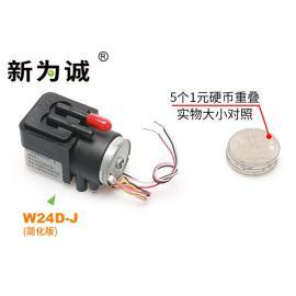 新为诚锂电池调速微型水泵W24D