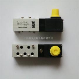 AIRTEC气动阀M-20-510-HN