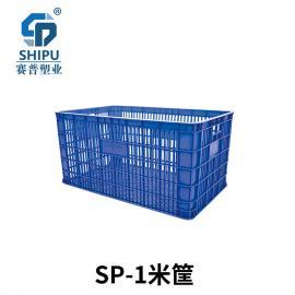 赛普一米大号型蔬菜筐西瓜箩花椒筐龙虾筐 百货筐仓储货物周转箱1米筐