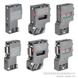 西门子PROFIBUS DP插头代理 6ES7972-0BA52-0XA0
