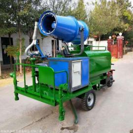 锦芳环保汽油发电机组喷雾机JFHB