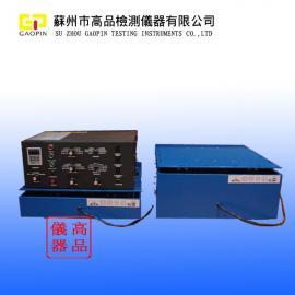 高品模拟振动试验机定制GP