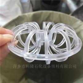 科隆牌耐铬酸用PVC泰勒花环DN95梅花环填料含有大量氯离子可耐氯碱