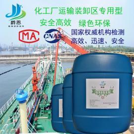 爵恩化工厂运输装卸区综合除臭剂JUEN-HG-0