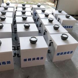 众洁环保二氧化氯投加器加药系统农村水站消毒设备XY-50