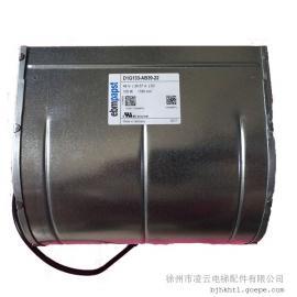 伟ken变频器风扇D1G133-AB39-22