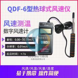QDF-6热球式电风速计测量精度高