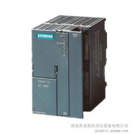 ximen子S7-300PLC IM360接kou模块 6ES7 361-3CA01-0AA0