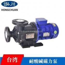 泓川磁力循�h泵GY-401PW零泄漏耐酸�A磁力泵