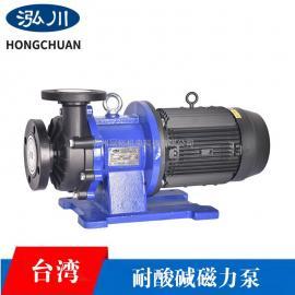 泓川塑料磁力泵型号GY-505PW耐腐蚀化工泵