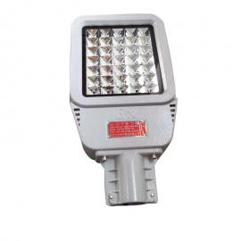 言泉电气防爆免维护LED泛光加油站路灯头/A字壁灯杆BJY666B
