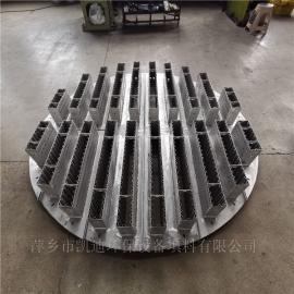 凯迪不锈钢槽盘式分布器可定制报设计DN600-6000