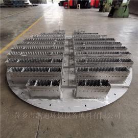 凯迪不锈钢气液分布器槽盘式洗涤塔塔内件填料DN600-6000
