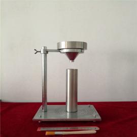 瑞柯仪器霍尔流速计/松装密度测定仪不锈刚材质FL4-1