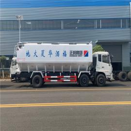 东风饲料厂20吨散装饲料罐车8吨10吨三仓罐diandong送料车2020年kuan