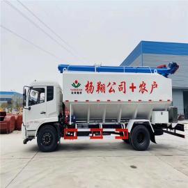 东风30立fang15吨da型养zhi场专用散装饲料车8吨10吨三仓罐diandong送料车2020年kuan