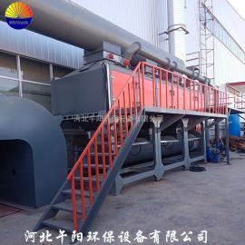 午阳20000铸造厂催化燃烧废气处理设备异味吸附装置