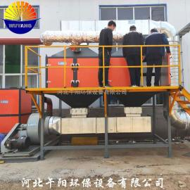 午阳20000风量橡胶厂催化燃烧废气净化设备低排放标准