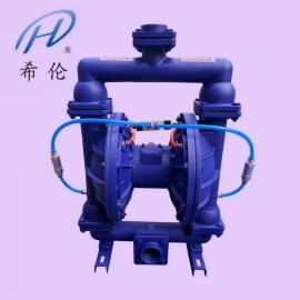 希伦干粉自吸泵输送粉煤灰散装水泥粉QBF