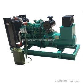 玉柴发动机 100千瓦发电机组低噪音 100KW