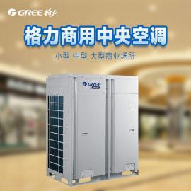 格力多联机格力商用中央空调工程项目 格力人工智能多联机GMV6格力 GMV-252WM/X