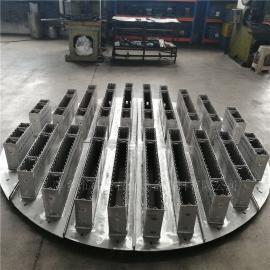 技术交流:新型可拆型槽盘式气液分布器跟据技术参数设计出详图科隆填料