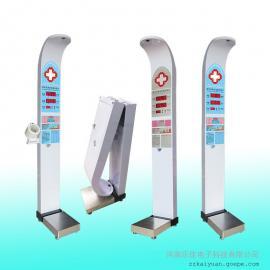 lejiachao声波身高ti重测量仪 ti检专用全自动chao声波身高ti重仪HW-900Y