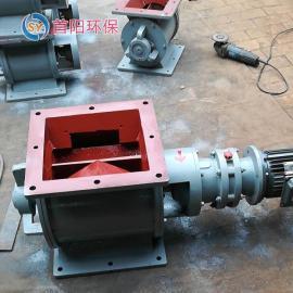 首阳环保定制YJD常温铸铁材质卸灰阀齐全