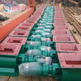 首阳钢厂异形DN200星型卸灰阀带托盘变频电机配置齐全