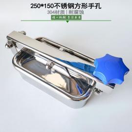 佳一250*150不锈钢方形手孔盖 罐用快开方形人孔盖