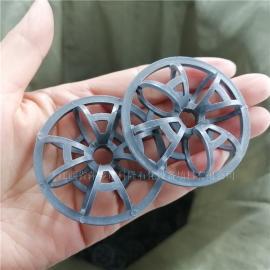 科隆牌全新CPVC原材料泰勒梅花环填料DN51A字型花环填充料洗涤塔