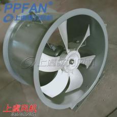 上虞聚力机翼型轴流风机叶轮有碳钢不锈钢铸铝JSF-GA-400